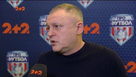 Игорь Суркис: Кажется, Хачериди намерен играть за серьезный европейский клуб