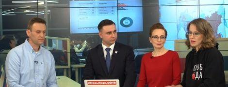 """""""Все твои дела отвратительны и лицемерны"""": Навальный и Собчак погрызлись в прямом эфире"""