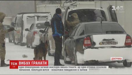 """Поблизу КПВВ """"Майорськ"""" в руках бійця вибухнула граната"""