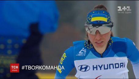 Украина повторила свой золотой рекорд по количеству медалей на зимней Паралимпиаде