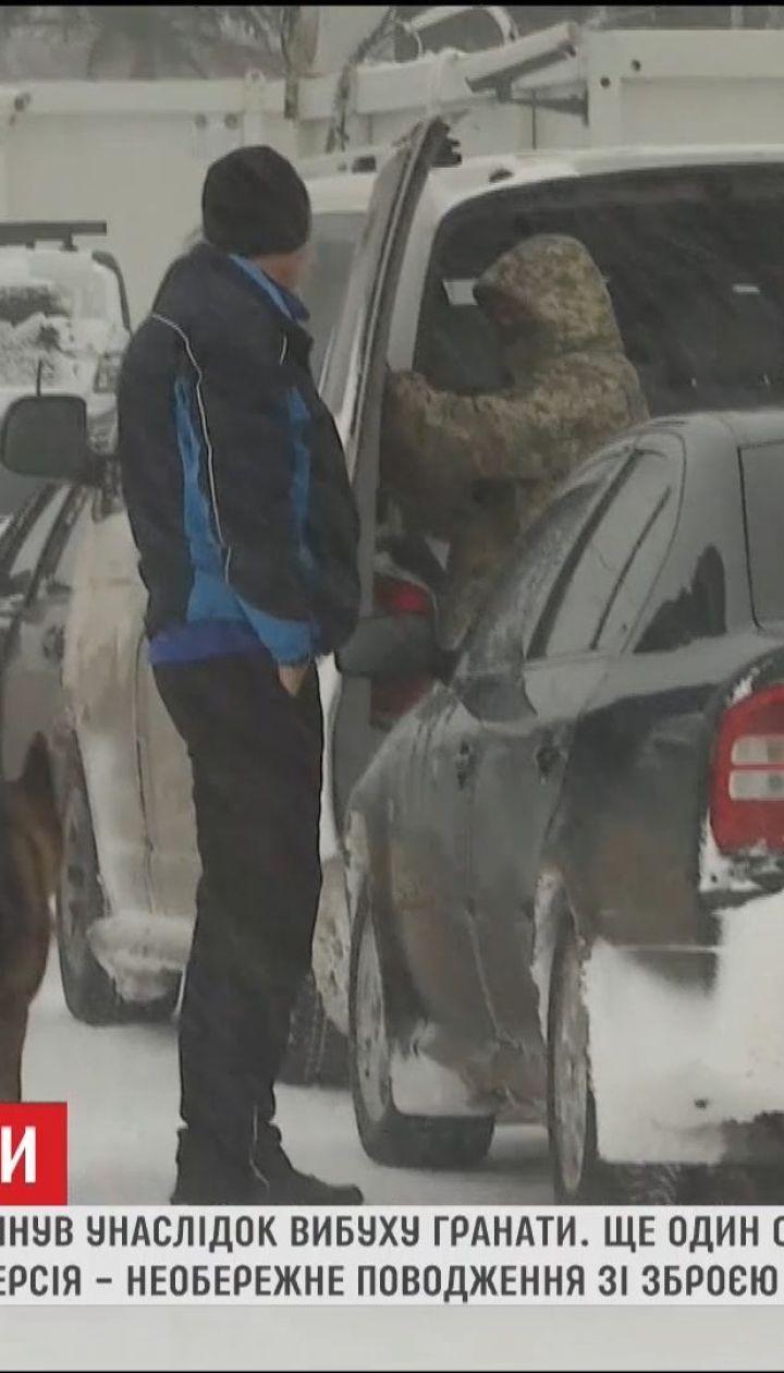 """Вблизи КПВВ """"Майорск"""" в руках бойца взорвалась граната"""