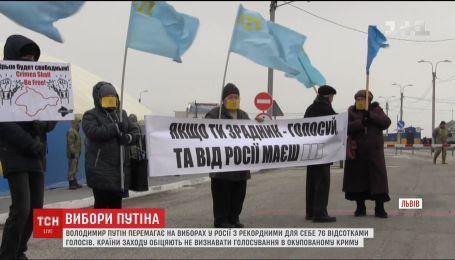Угрозы и медали: как прошли в Крыму незаконные выборы президента РФ