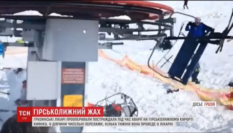 Врачи отчитались о состоянии украинца, которая пострадала во время аварии на подъемнике на Грузии