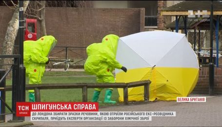 Організація із заборони хімічної зброї розслідуватиме отруєння Скрипаля