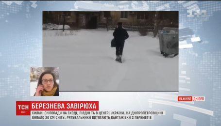 Зимний март: в Днепропетровщине выпало 30 сантиметров снега