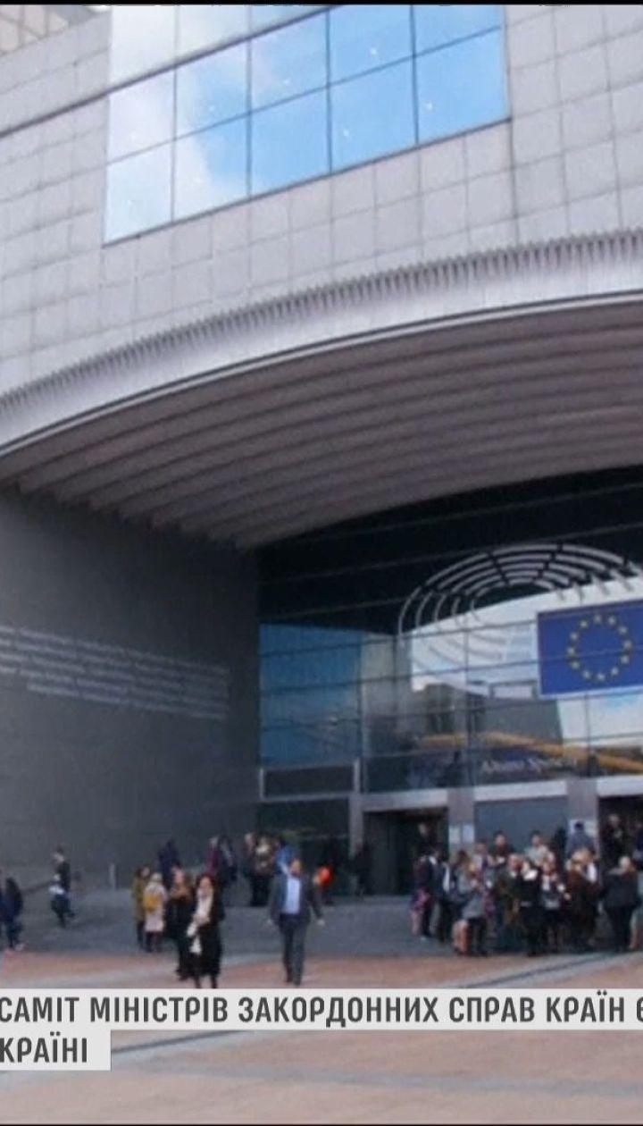 У Брюсселі розпочався сніданок Клімкіна з його колегами з ЄС