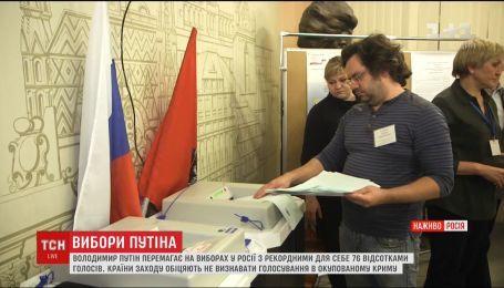 В России завершили подсчитывать голоса на выборах президента