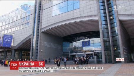 В Брюсселе начался завтрак Климкина с его коллегами с ЕС