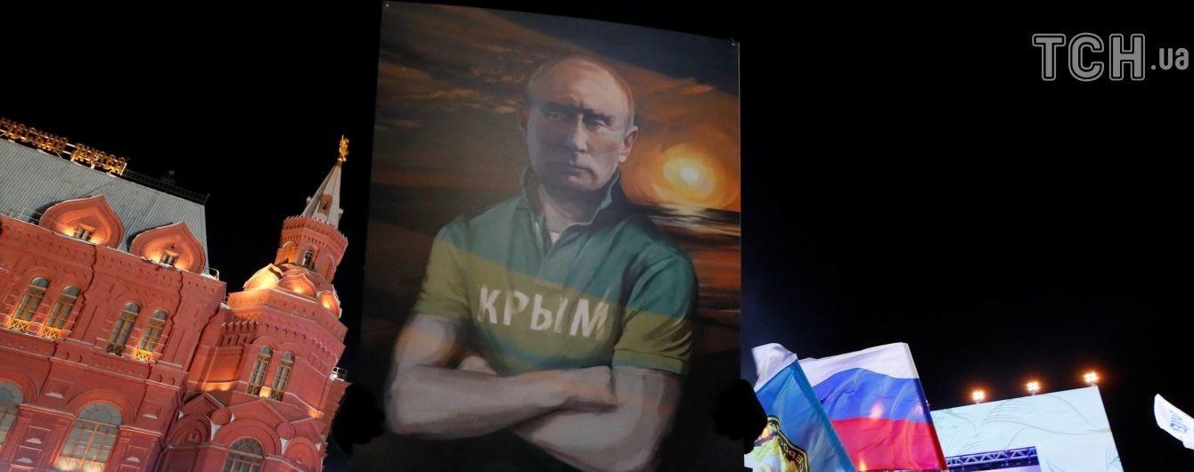 """Порошенко назвав фарсом """"нікчемні вибори"""" президента РФ у Криму"""