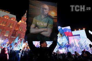 """Порошенко назвал фарсом """"никчемные выборы"""" президента РФ в Крыму"""