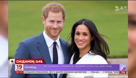Стало відомо, хто зіграє у фільмі про королівську історію кохання принца Гаррі та Меган Маркл