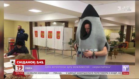 Какие курьезы произошли во время выборов в России