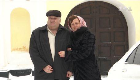 Лото-Забава: история Григория и Веры Цапуров