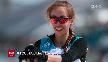 Украинцы завоевали на Паралимпийских играх в Пхенчхане 7 золотых медалей