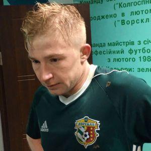 """У Полтаві обчистили квартиру футболіста """"Ворскли"""" і винесли """"кругленьку"""" суму"""
