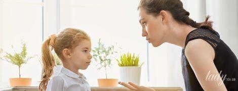 Как правильно наказывать детей