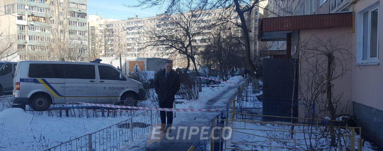 Подробности взрыва в Киеве: двое человек попали в больницу, полиция нашла еще одну гранату