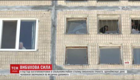 На Оболони неизвестные бросили гранату в многоэтажку, есть пострадавшие