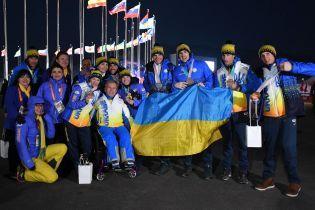 Украинским призерам Паралимпиады-2018 выплатят более 90 миллионов гривен
