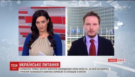 Европа обеспокоена неэффективностью проведения реформ в Украине