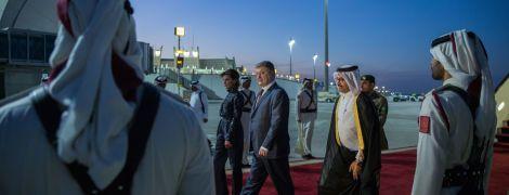 Порошенко приехал в Катар с официальным визитом