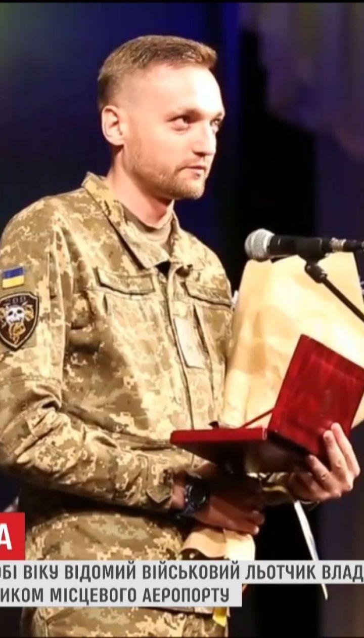 Владислав Волошин мог покончить с собой из-за давления чиновников облгосадминистрации