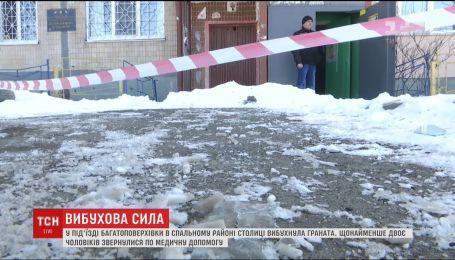 Двое мужчин пострадали в результате взрыва в жилом доме на Оболони