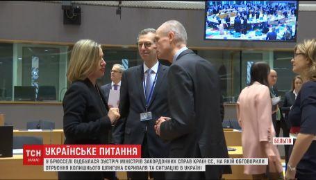 Польша может выслать российских дипломатов в знак солидарности с Великобританией