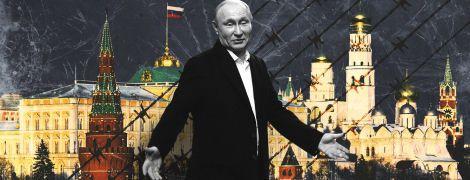 Чого чекати від нового президентського терміну Путіна