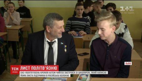Ахтем Чийгоз встретился со школьником, который написал ему письмо поддержки во время заключения