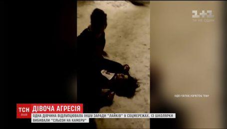 """В Коростене девушка избила подругу ради """"лайков"""" в соцсети"""