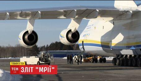 """Крупнейший в мире самолет """"Мрия"""" совершил удачный полет после ремонта"""