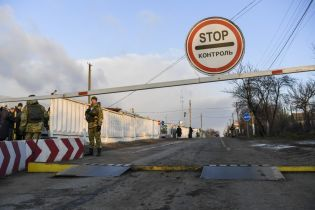 ООН подсчитала количество гражданских жертв за три месяца на Донбассе
