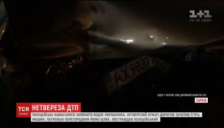 В Харькове нарушитель разбил полдесятка авто при попытке скрыться от полиции