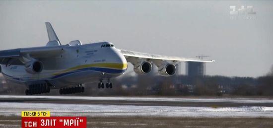 """Модернізований літак-гігант """"Мрія"""" здійснив перший політ над Україною. Ексклюзив ТСН"""