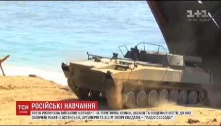 Росія розпочала широкомасштабні військові навчання на окупованих територіях