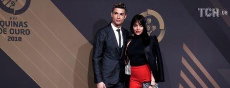 Роналду в компании роскошной Джорджины получил награду лучшему игроку 2017 года