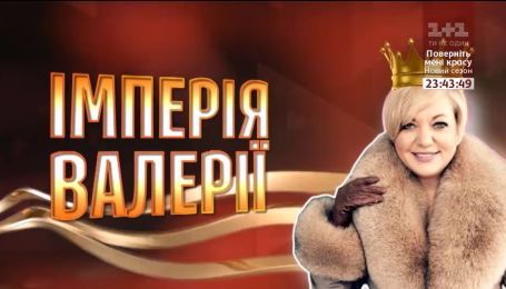 Підсумки діяльності Гонтаревої на посту голови Національного банку України