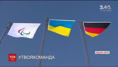 Приклад наполегливості: історія перемог українців на Паралімпіаді-2018