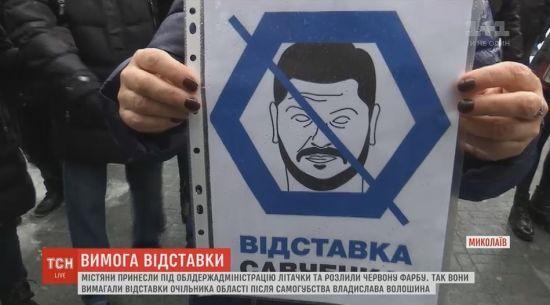 Через смерть льотчика Волошина активісти вимагають звільнення очільника Миколаївської області