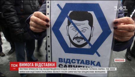 Самоубийство пилота: в Николаеве прошел митинг за отставку главы области