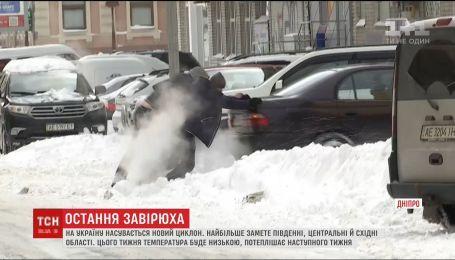 Стало відомо, коли українцям очікувати потепління