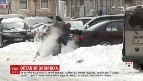 Стало известно, когда украинцам ожидать потепления