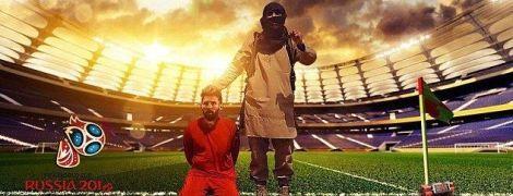 """""""ІДІЛ"""" знову пригрозило Мессі жахливим плакатом і """"зламало"""" емблему ЧС-2018"""