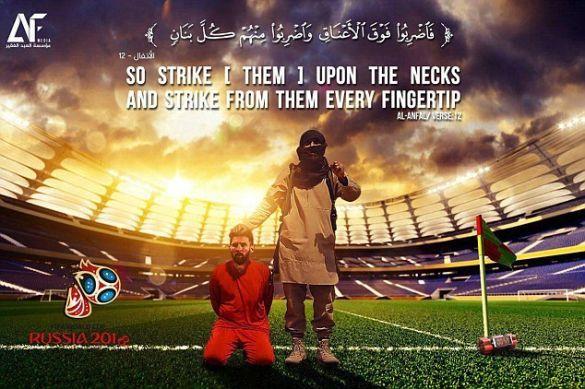 ІДІЛ казнить Мессі