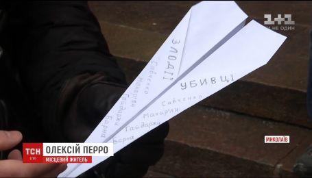 Жители Николаева устроили протест под областной администрацией после самоубийства Волошина