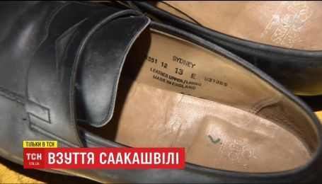 Детективная история: ТСН нашла дорогие мужские туфли на крыше, где побывал Саакашвили