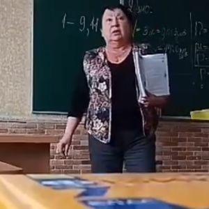 """""""Дрянь така! Бєздарь! Бєзтолоч!"""": учителька з Київщини, яка прославилася лайкою на учня, звільнилася"""