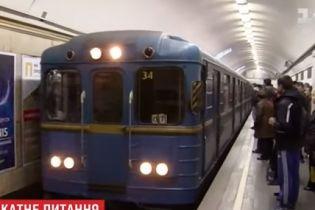 """Лжеминер получил реальный срок за """"взрывчатку"""" в киевском метро"""