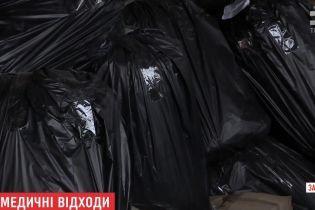 У Запоріжжі на закинутих складах виявили кілька тонн людських останків